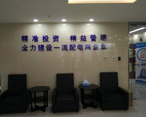 企业展厅设计案例