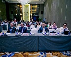 西安会议策划公司