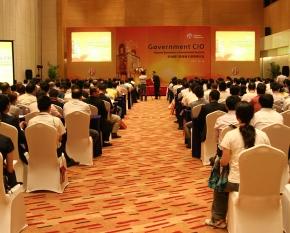 企业会议策划