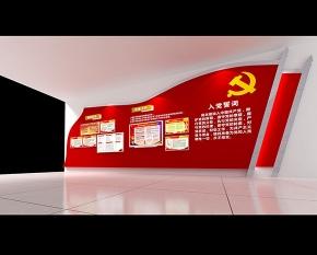 公司展厅设计