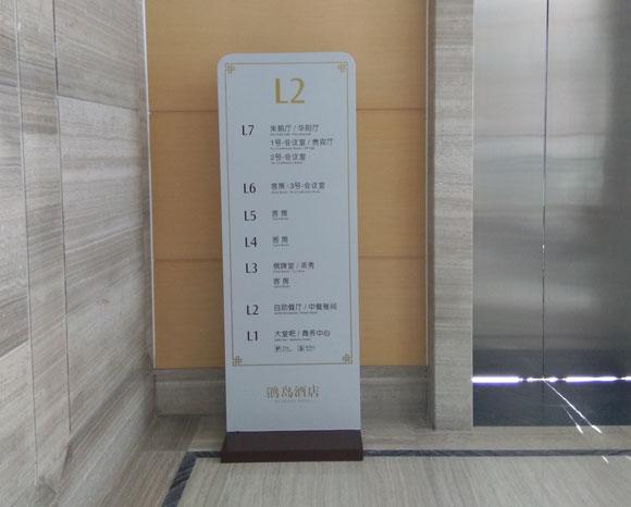 标识导视系统设计公司
