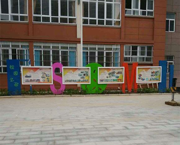 校园标牌设计公司