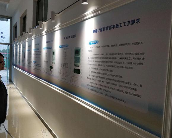 西安展览策划