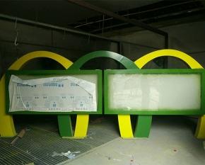标牌校园类设计公司