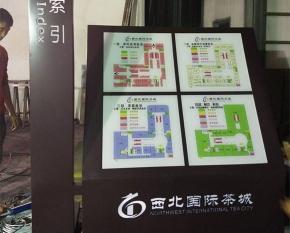 营销型水晶字标牌设计