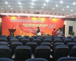 陕西学术会议活动策划