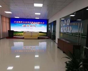 企业展厅策划设计