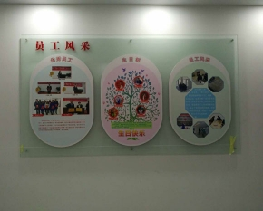 西安设计企业文化墙
