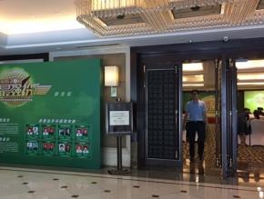 西安办公环境设计