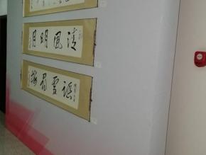 西安标示标牌设计